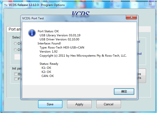 vcds 12.12 download windows 7